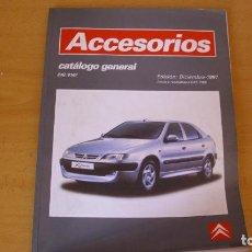 Coches y Motocicletas: MANUAL ACCESORIOS CITROEN CATÁLOGO GENERAL AÑO 1997 REPARACIÓN AUTOMÓVIL COCHE. Lote 171094517