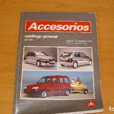 Coches y Motocicletas: MANUAL ACCESORIOS CITROEN CATÁLOGO GENERAL AÑO 1996 REPARACIÓN AUTOMÓVIL COCHE. Lote 171094918
