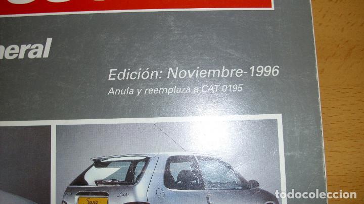 Coches y Motocicletas: MANUAL ACCESORIOS CITROEN CATÁLOGO GENERAL AÑO 1996 REPARACIÓN AUTOMÓVIL COCHE - Foto 2 - 171094918