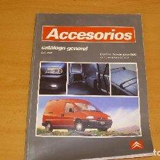 Coches y Motocicletas: MANUAL ACCESORIOS CITROEN CATÁLOGO GENERAL AÑO 1995 REPARACIÓN AUTOMÓVIL COCHE. Lote 171095380