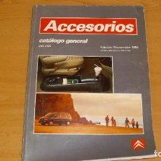 Coches y Motocicletas: MANUAL ACCESORIOS CITROEN CATÁLOGO GENERAL AÑO 1994 REPARACIÓN AUTOMÓVIL COCHE. Lote 171095615