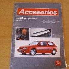 Coches y Motocicletas: MANUAL ACCESORIOS CITROEN CATÁLOGO GENERAL AÑO 1992 REPARACIÓN AUTOMÓVIL COCHE. Lote 171095990