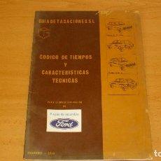 Coches y Motocicletas: MANUAL GUÍA TASACIONES FORD FIESTA 1978 TIEMPOS Y CARACTERÍSTICAS REPARACIÓN AUTOMÓVIL COCHE. Lote 171098042