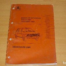 Coches y Motocicletas: MANUAL TALLER VEHÍCULOS CITROEN LNA 1983 REPARACIÓN AUTOMÓVIL COCHE. Lote 171339813