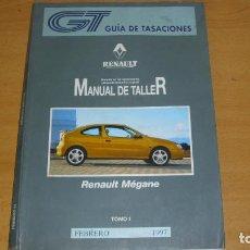 Coches y Motocicletas: MANUAL TALLER GUÍA TASACIONES RENAULT MEGANE TOMO 1 1997 REPARACIÓN AUTOMÓVIL COCHE. Lote 171355612