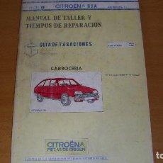 Coches y Motocicletas: MANUAL TALLER GUÍA TASACIONES CITROEN GSA TOMO 1 1981 REPARACIÓN AUTOMÓVIL COCHE. Lote 171356144
