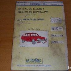 Coches y Motocicletas: MANUAL TALLER GUÍA TASACIONES CITROEN GSA TOMO 3 1981 REPARACIÓN AUTOMÓVIL COCHE. Lote 171356313