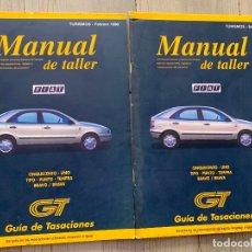 Coches y Motocicletas: LOTE MANUAL DE TALLER FIAT CINQUECENTO UNO TIPO PUNTO TEMPRA BRAVO BRAVA 1997 1998. Lote 171749342