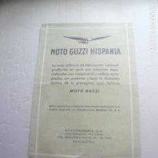 Coches y Motocicletas: MOTO GUZZI. Lote 172625929