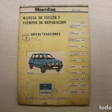 Coches y Motocicletas: MANUAL DE TALLER Y TIEMPOS DE REPARACIÓN, TALBOT SAMBA, MAYO 1982. Lote 174015983