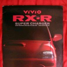 Coches y Motocicletas: CATÁLOGO SUBARU VIVIO RX-R . JP . 1992. Lote 174243700