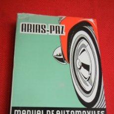 Coches y Motocicletas: ARIAS-PAZ MANUAL DE AUTOMOVILES 41 EDICION 1975-76. Lote 174955534