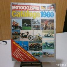 Coches y Motocicletas: REVISTA MOTOCICLIMO CATALOGO 1980. Lote 174965432