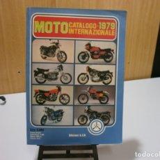 Coches y Motocicletas: REVISTA MOTO CATALOGO 1979. Lote 174965497