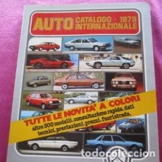 Coches y Motocicletas: AUTO CATALOGO AÑO 1979 INTERNAZIONALE CATALOGO DE COCHES. Lote 175025239