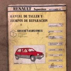 Coches y Motocicletas: RENAULT SUPERCINCO MANUAL DE TALLER Y TIEMPOS DE REPARACIÓN. SEPTIEMBRE 1985. 289 PÁGINAS. ILUSTRADO. Lote 175407383