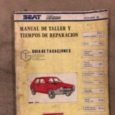 Coches y Motocicletas: SEAT RITMO. MANUAL DE TALLER Y TIEMPOS DE REPARACIÓN. OCTUBRE 1982. ILUSTRADO. 185 PÁGINAS.. Lote 175408750