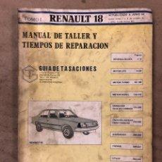 Coches y Motocicletas: RENAULT 18. MANUQL DE TALLER Y TIEMPOS DE REPARACIÓN. TOMO I DE JUNIO '84. ILUSTRADO. 359 PÁGINAS. Lote 175439969