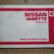 Coches y Motocicletas: MANUAL NISSAN VANETTE 88EN ESPAÑOL. Lote 175442049
