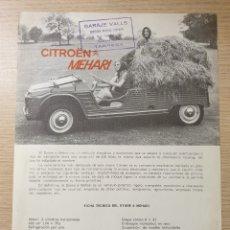 Coches y Motocicletas: CATALOGO / FICHA TECNICA DEL CITROËN MEHARI - 1969. Lote 175551929