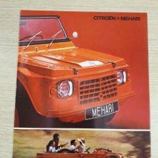Coches y Motocicletas: CATALOGO - CITROËN MEHARI - 1977. Lote 175587689