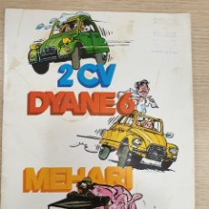 Coches y Motocicletas: CATALOGO - 2CV; DYANE 6; MEHARI - 1979. Lote 175587943