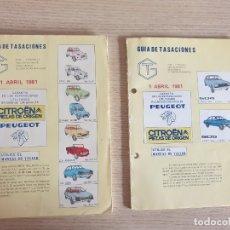 Coches y Motocicletas: GUÍAS DE TASACIONES - CITROËN - PEUGEOT - 1981. Lote 175598437
