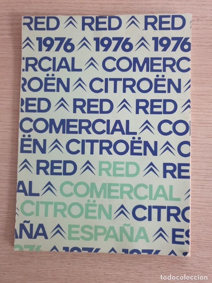 CATALOGO - RED CONCESIONARIOS CITROËN - 1976 (Coches y Motocicletas Antiguas y Clásicas - Catálogos, Publicidad y Libros de mecánica)