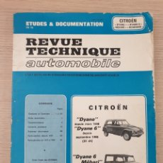 Coches y Motocicletas: REVUE TECHNIQUE AUTOMOBILE - DYANE - MEHARI - 1984. Lote 175618483
