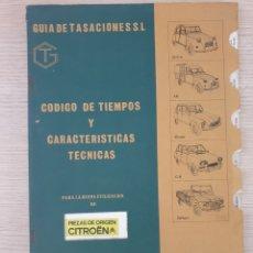 Coches y Motocicletas: GUIA DE TASACIONES - CITROËN - 1978. Lote 175618813