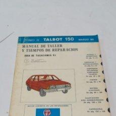 Coches y Motocicletas: MANUAL DE REPARACIÓN TALBOT 150. Lote 175906024