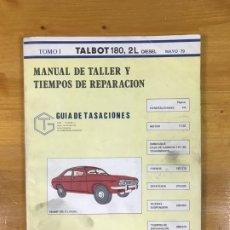 Coches y Motocicletas: MANUAL DE TALLER Y TIEMPOS DE REPARACIÓN. TALBOT 180, 2L DIESEL MAYO 1979. TOMO I.. Lote 176004825