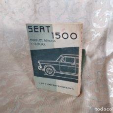 Coches y Motocicletas: MANUAL O LIBRO DE USUARIO DE SEAT 1500, 1965, BARCELONA, DEFECTOS. Lote 176013339