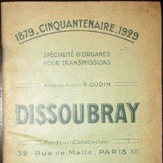 Coches y Motocicletas: CATÁLOGO DISSOUBRAY DE PIEZAS PARA TRANSMISIONES. ORIGINAL DE 1929.. Lote 176055079