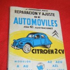 Coches y Motocicletas: REPARACION Y AJUSTE DE AUTOMOVILES CITROEN 2CV A AU 1954 HASTA AZ AZU AZL 1966, J. FERNANDEZ PINTO.. Lote 176086419