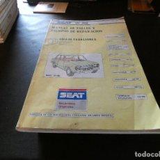 Coches y Motocicletas: MANUAL DE TALLER Y TIEMPOS DE REPARACION SEAT 124 1430 ABRIL 84 . Lote 176224404