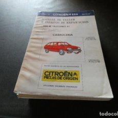 Coches y Motocicletas: MANUAL DE TALLER Y TIEMPOS DE REPEARACION CITROEN GSA TOMO II NOVIEMBRE 1980. Lote 176225630