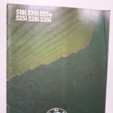 Coches y Motocicletas: CATÁLOGO FOLLETO PUBLICIDAD ORIGINAL BMW 518I 520I 525E 525I 528I 535I DE 1986. Lote 176248834
