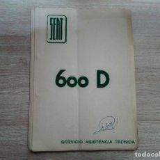 Coches y Motocicletas: SEAT 600 D - MANUAL DE TALLER - ESPAÑOL. Lote 176479879