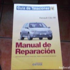 Coches y Motocicletas: GUIA DE TASACIONES GT, MANUAL DE REPARACION, RENAULT CLIO 98. Lote 176805512