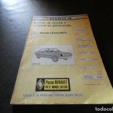 Coches y Motocicletas: MANUAL DE TALLER Y TIEMPOS DE REPARACION RENAULT 18 TOMO I OCTUBRE 81. Lote 177467228