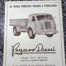 Coches y Motocicletas: FOLLETO PROSPECTO SUPER VEHICULO PESADO 8 TONELADAS PEGASO DIESEL - ENASA. Lote 177483347