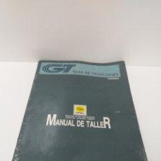 Coches y Motocicletas: GUÍA DE TASACIONES TURISMOS. MANUAL DE TALLER. OPEL MARZO 1996. Lote 177662203