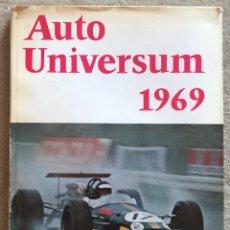 Coches y Motocicletas: AUTO UNIVERSUM 1969 - GRAN LIBRO GUÍA CON TODOS LOS AUTOMÓVILES A LA VENTA ESE AÑO. Lote 178116508