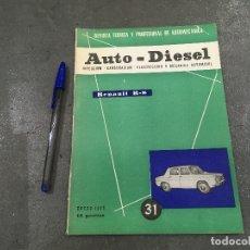 Coches y Motocicletas: REVISTA TÉCNICA Y PROFESIONAL DE MECÁNICA ELECTRO DIESEL Nº 31 ENERO 1963 - RENAULT 8 R8. Lote 178364800