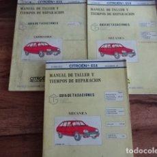 Coches y Motocicletas: MANUAL DE TALLER CITROEN GSA. Lote 178383446