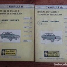 Coches y Motocicletas: MANUAL DE TALLER RENAULT 18 - 2. Lote 178386351
