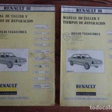 Coches y Motocicletas: MANUAL DE TALLER RENAULT 18 - 3. Lote 178386397