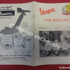Coches y Motocicletas: VESPA CLUB BARCELONA. BOLETIN ENERO-FEBRERO 1961. Nº 37. Lote 178612590