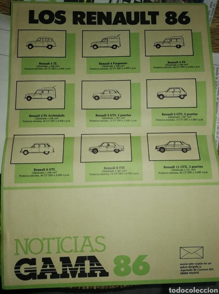 FOLLETO PUBLICIDAD MODELOS RENAULT 86 (Coches y Motocicletas Antiguas y Clásicas - Catálogos, Publicidad y Libros de mecánica)